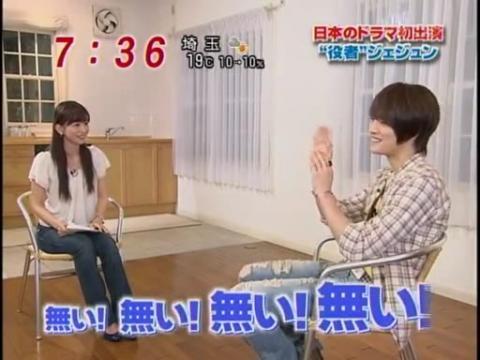 20100419愛子TV  [7m38s 512x384].avi_000276509