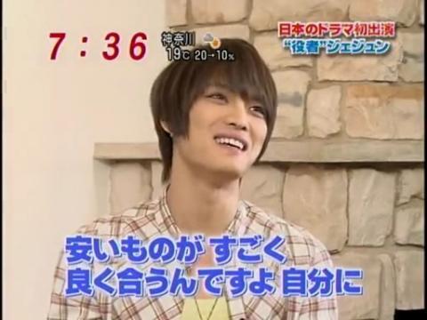20100419愛子TV  [7m38s 512x384].avi_000268001