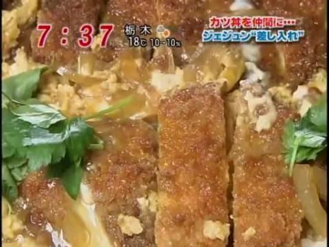 20100419愛子TV  [7m38s 512x384].avi_000327360