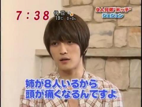 20100419愛子TV  [7m38s 512x384].avi_000374907