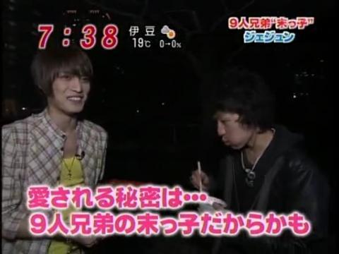 20100419愛子TV  [7m38s 512x384].avi_000370403