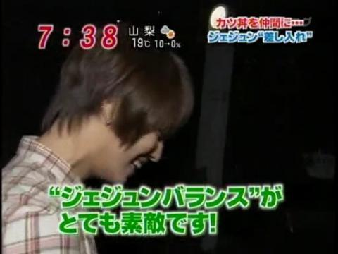 20100419愛子TV  [7m38s 512x384].avi_000361894