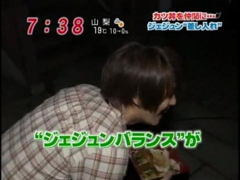 20100419愛子TV  [7m38s 512x384].avi_000360560