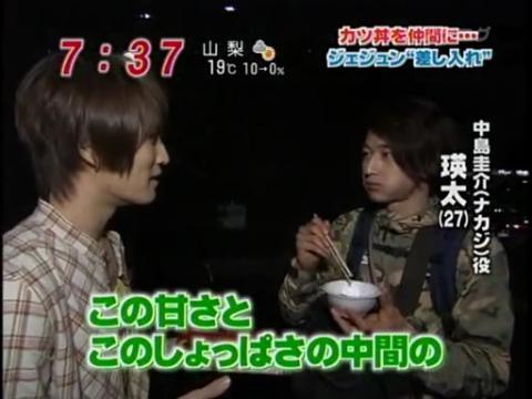 20100419愛子TV  [7m38s 512x384].avi_000354887
