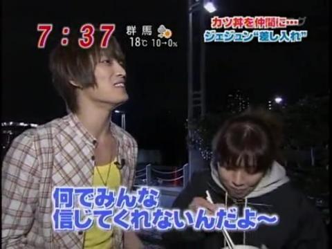 20100419愛子TV  [7m38s 512x384].avi_000348548
