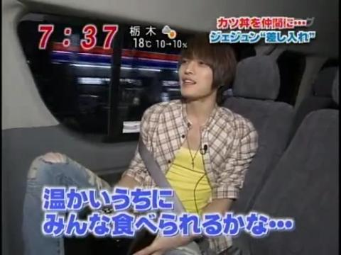 20100419愛子TV  [7m38s 512x384].avi_000332365