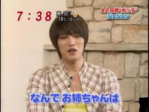 20100419愛子TV  [7m38s 512x384].avi_000391924