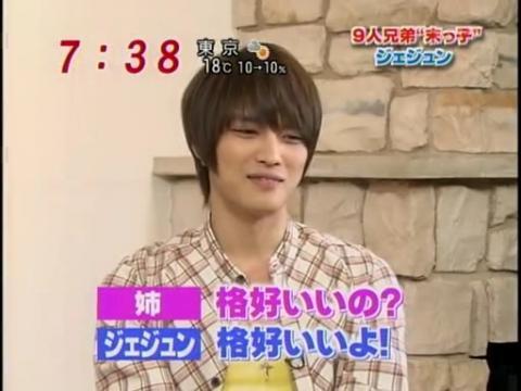20100419愛子TV  [7m38s 512x384].avi_000387086