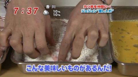 めざましテレビ - 20100419 愛子にあいたいYOU 【高画質】.avi_000318951