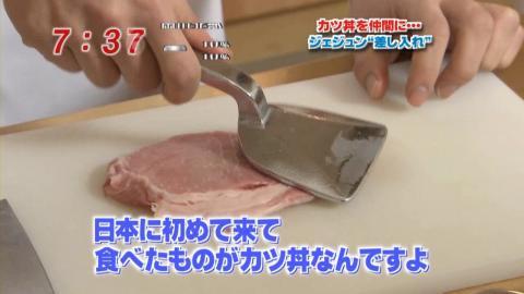 めざましテレビ - 20100419 愛子にあいたいYOU 【高画質】.avi_000313613