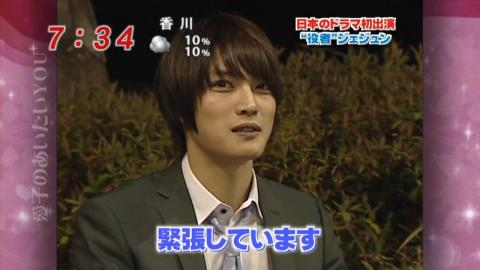 めざましテレビ - 20100419 愛子にあいたいYOU 【高画質】.avi_000170503