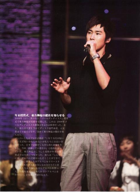 FANDOME ASIA 2010 05
