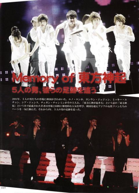 FANDOME ASIA 2010 01