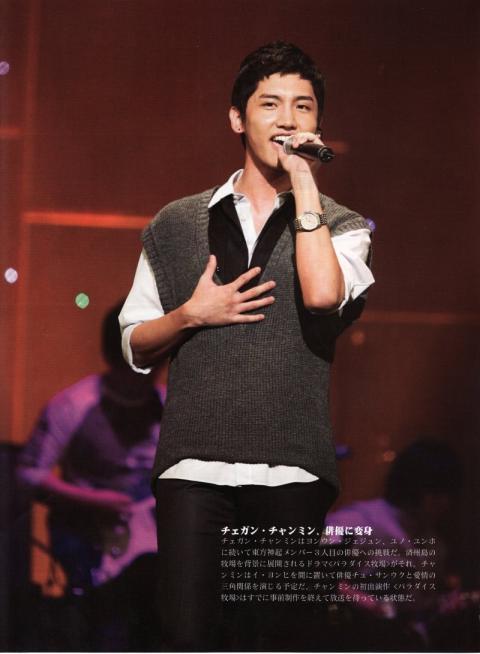 FANDOME ASIA 2010 13