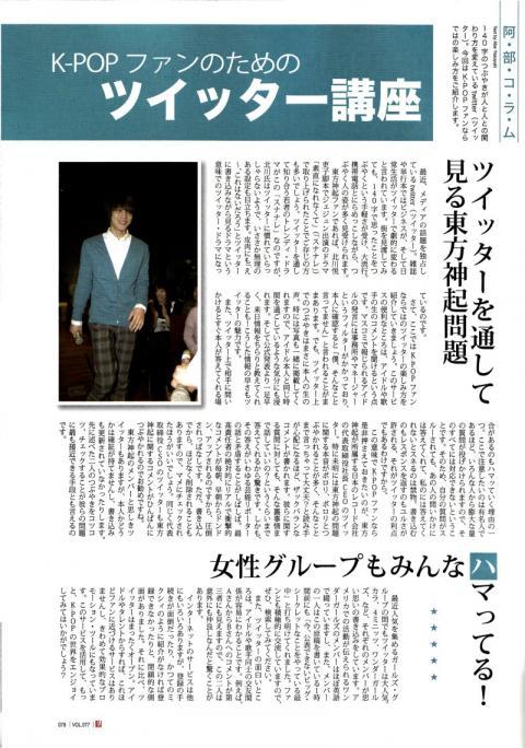 Korea Entertainment Journal08