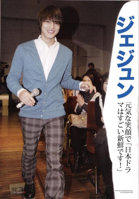 Korea Entertainment Journal01
