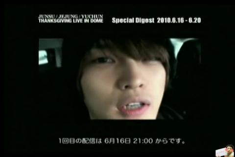 JUNSU  JEJUNG  YUCHUN - 3hree Voices DVD CF.avi_000067033