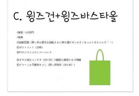 preview_jp3.jpg