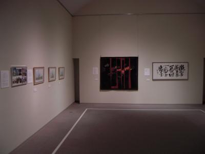 アラ環作品展2