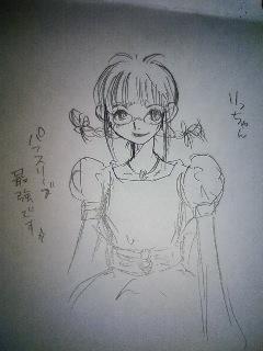 手描き律子。