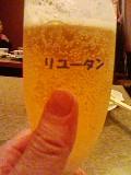 r_beer.jpg