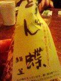 ton_cyo.jpg