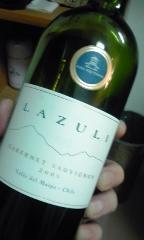 wine_chile.jpg