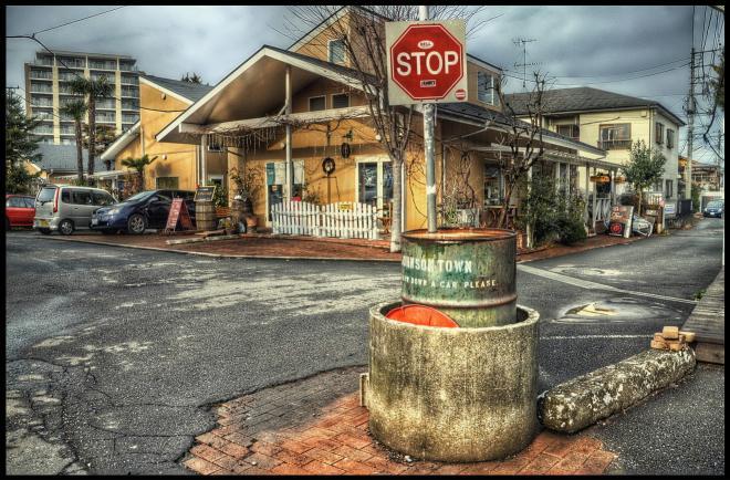 hdr20120122johnsontowne.jpg