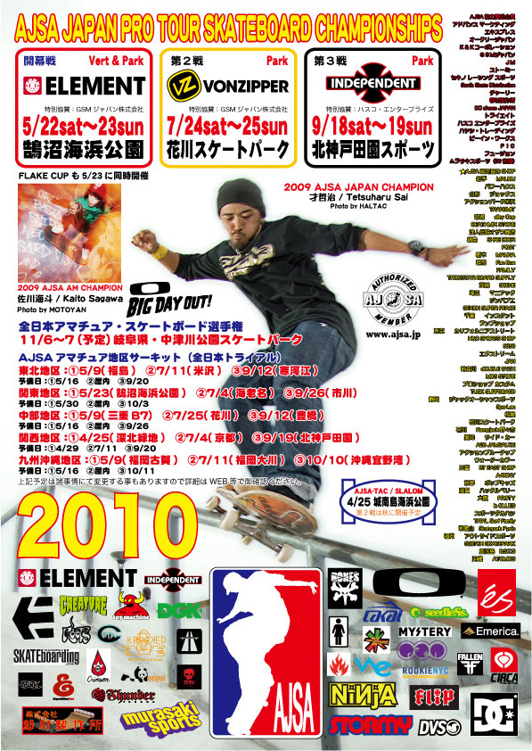 2010_A4.jpg
