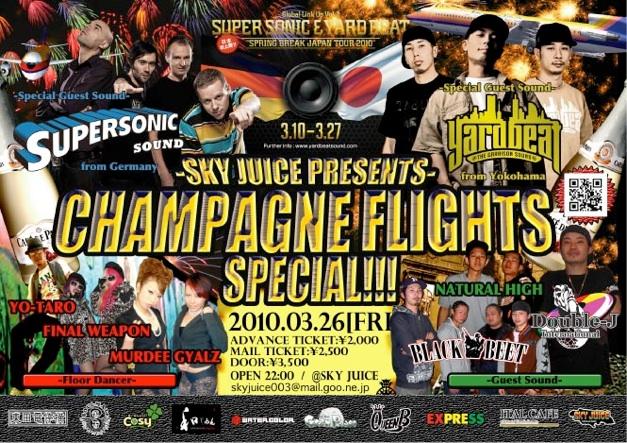 champagneflightssp2010326webo.jpg
