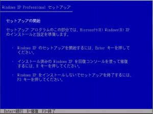 xp_setup2.png