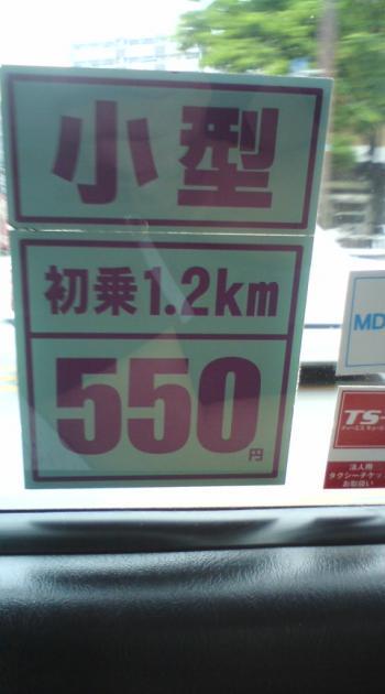 13_convert_20100601200305.jpg