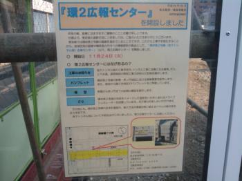 20_convert_20100201145037.jpg