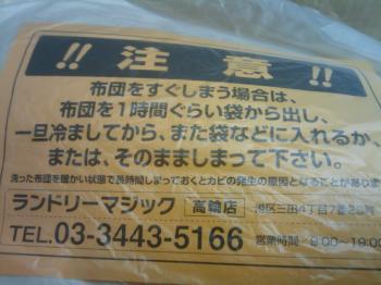 2_convert_20100325181027.jpg