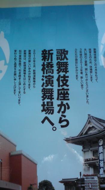 2_convert_20100507194857.jpg
