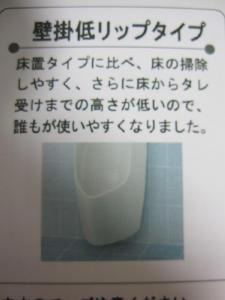 20110620_03.jpg