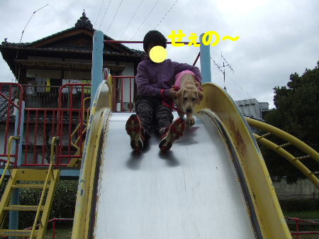 cc2010_0307_104140