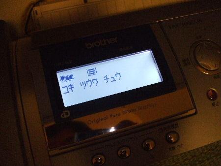 c2010_0511_201343.jpg