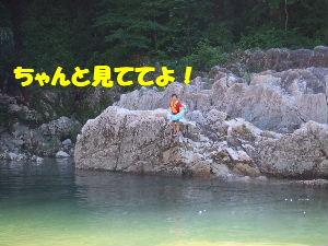 c2010_0719_144845.jpg