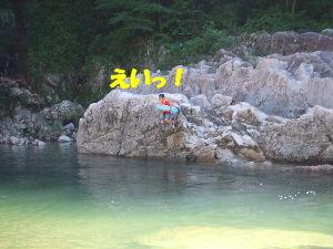 c2010_0719_144852.jpg
