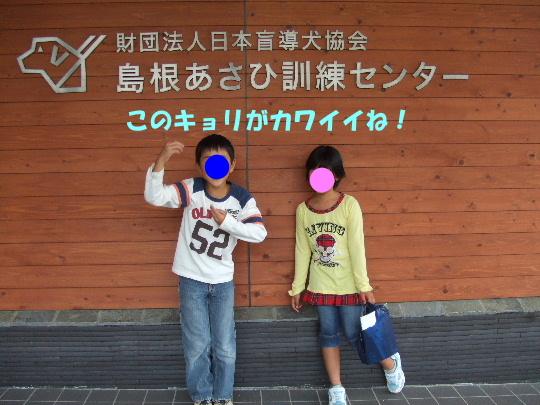 c2010_0925_121238.jpg