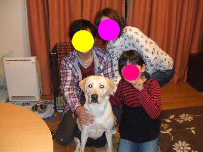c2011_0104_224326.jpg