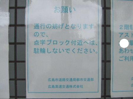 cc2010_0307_103342.jpg