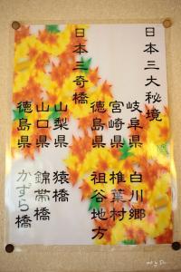 2011_0322_5390.jpg