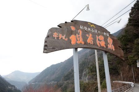 2011_0322_5486.jpg