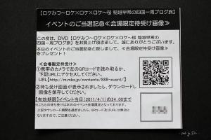 2011_0401_5687.jpg