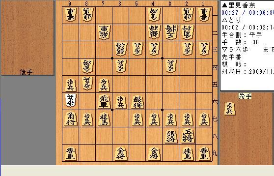 satomi12_20091117230322.jpg