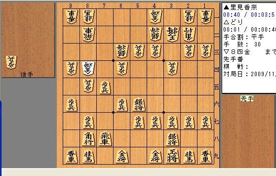 satomi13_20091117230912.jpg