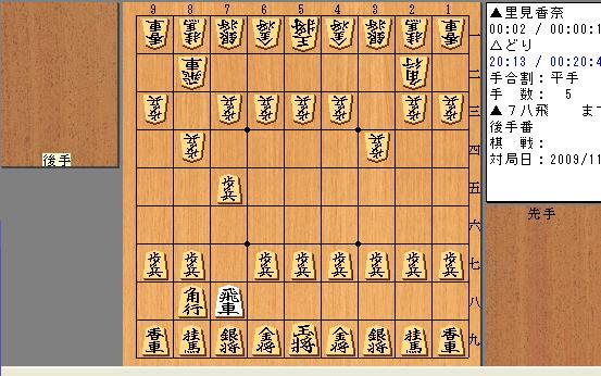 satomi3_20091108015757.jpg