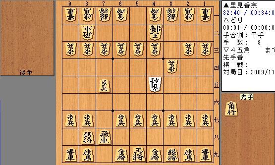satomi6_20091108020948.jpg